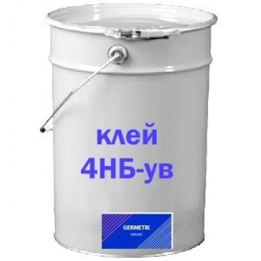 клей 4НБ-ув