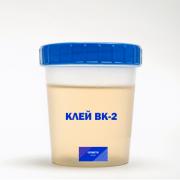 Клей ВК-2